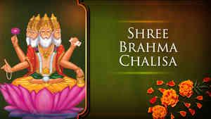 Shree Brahma Chalisa