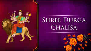 Shree Durga Chalisa