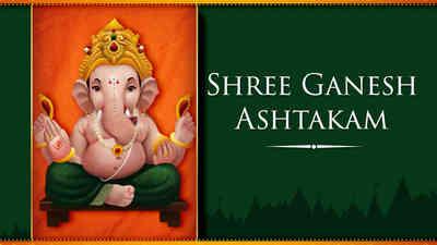 Shree Ganesh Ashtakam - Female - With Lyrics