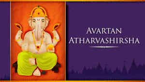 Avartan Atharvashirsha - English Lyrics With Meaning
