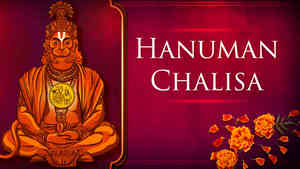 Hanuman Chalisa - Male - Hindi Lyrics