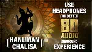 Shree Hanuman Chalisa 8D Audio