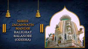 Shree Jagannath, Balighat, Balasore, Odisha