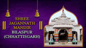Shree Jagannath Mandir, Bilaspur, Chhattisgarh
