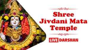 Shree Jivdani Mata Temple, Mumbai