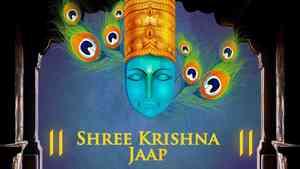 Shree Krishna Jaap