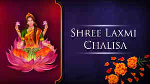 Shree Laxmi Chalisa