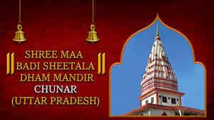 Shree Maa Badi Sheetala Dham Mandir, Chunar, Uttar Pradesh