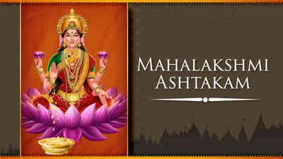 Shree Mahalakshmi Ashtkam