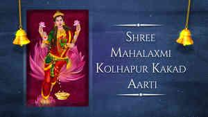 Shree Mahalaxmi Kolhapur Kakad Aarti