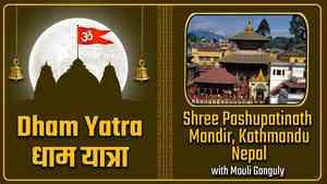 Shree Pashupatinath Mandir Kathmandu Nepal - With Mouli Ganguly