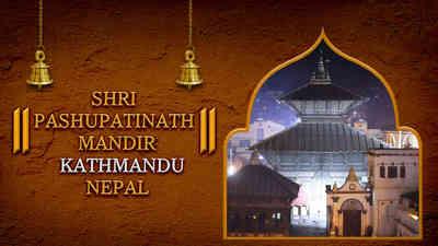 Shree Pashupatinath Mandir Kathmandu Nepal