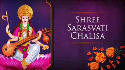 Shree Sarasvati Chalisa