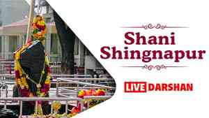 Shree Shani Shingnapur Live Darshan