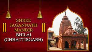 Shree Shree Jagannath Mandir, Bhilai, Chhattisgarh