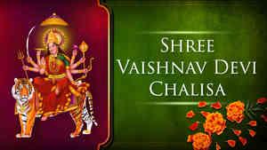 Shree Vaishnav Devi Chalisa