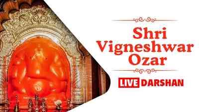 Shree Vigneshwara Temple, Ozar, Live Darshan