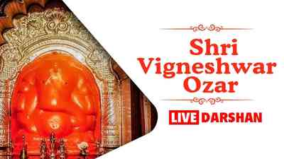 Shree Vigneshwara Temple, Ozar, Live Darshan