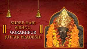 Shree Vishnu Bhagwan Mandir,Gorakhpur, Uttar Pradesh