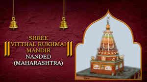 Shree Vitthal Rukhmai Mandir, Nanded, Maharashtra