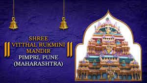 Shree Vitthal Rukmini Mandir, Pimpri, Pune, Maharashtra