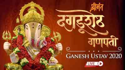 Shreemant Dagdusheth Halwai Ganpati - Live