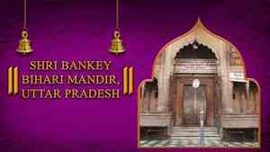 Shri Bankey Bihari Mandir, Uttar Pradesh