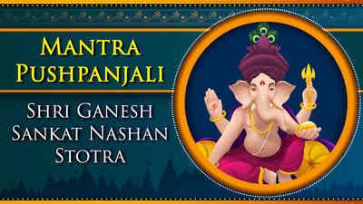 Shri Ganesh Sankat Nashan Stotra