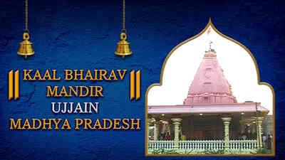 Shri Kaal Bhairav Mandir