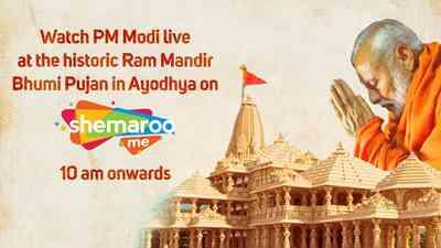 Shri Ram Mandir Bhoomi Pujan - Live