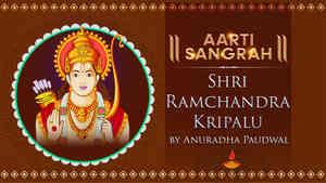 Shri Ramchandra Kripalu by Anuradha Paudwal