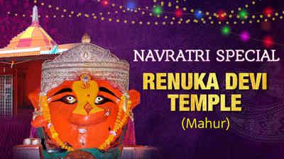 Shri Renuka Devi Yatra, Chikhli, Part 3