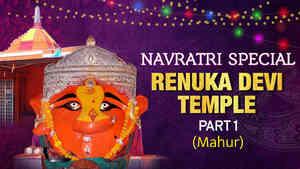 Shri Renuka Devi Yatra Chikhli Part 1