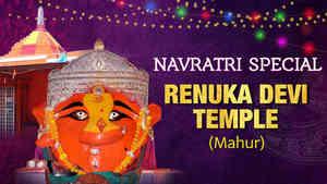 Shri Renuka Devi Yatra Chikhli Part 3