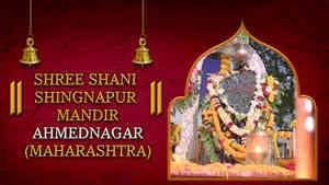 Shri Shaneshwar Devasthan Shanishingnapur Mandir, Ahmednagar, Maharashtra