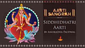 Siddhidhatri Aarti by Anuradha Paudwal