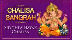 Siddhivinayak Chalisa