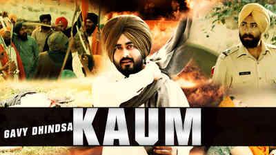 Sikh Kaum