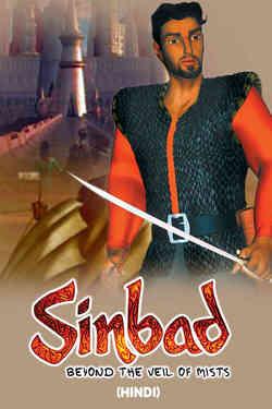 Sinbad - Beyond The Veil Of Mists - Hindi