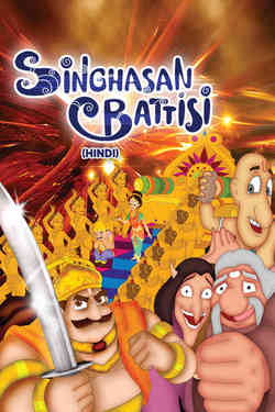 Singhasan Battisi - Hindi