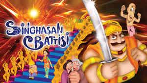 Singhasan Battisi - Hindi