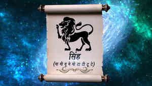 Sinha - Jyotish Sutra
