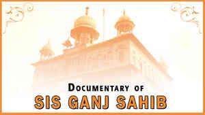 Sis Ganj Sahib