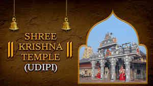 Sri Krishna Temple, Udipi
