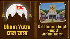 Sri Mahanandi Temple, Kurnool, Andhra Pradesh