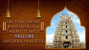 Sri Thalpagiri Ranganadha Swamy Temple