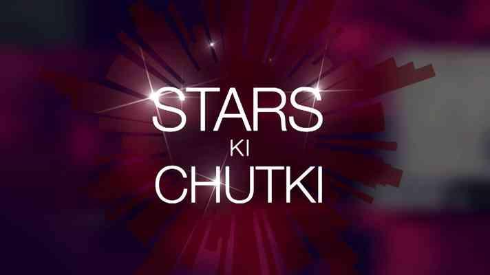 Stars Ki Chutki