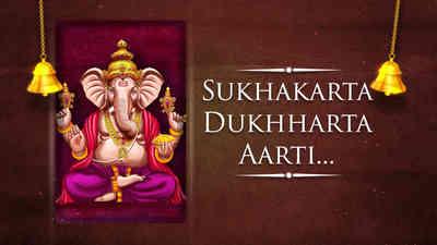 Sukhakarta Dukhharta Aarti - Female - With Lyrics