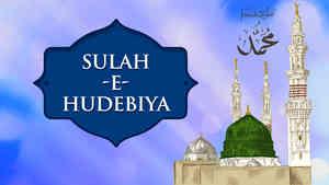 Sulah-e-Hudebiya