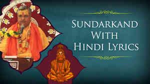 Sundarkand -With Hindi Lyrics